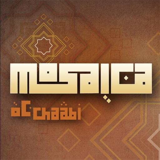 demo2010-web